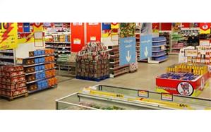 صرفه ۲۰ تا ۳۰ درصدی در خرید از میادین و فروشگاههای زنجیرهای