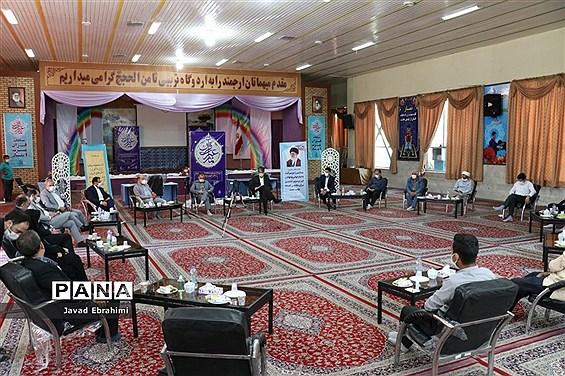 جلسه هماهنگی ستاد عالی و ستاد اجرایی مسابقات قرآن عترت و نماز دانش آموزان سراسر کشور