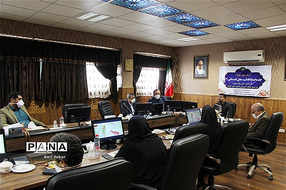 جلسه ستاد فعالیت های اوقات فراغت  تابستان 99  آموزش و پرورش فارس