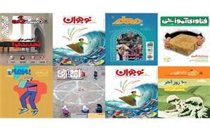 مجلات رشد با محوریت آموزش در وضعیت کرونا