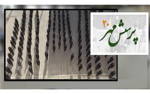درخشش دانش آموزان اصفهانی در رشته سرود همگانی پرسش مهر 20