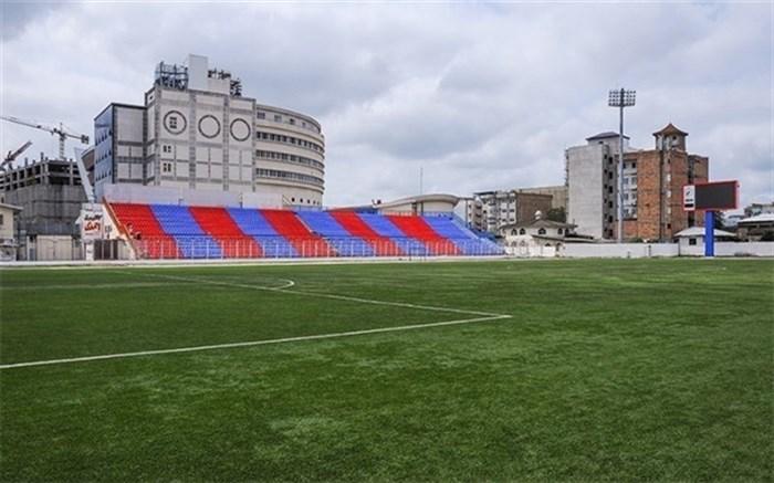 ورزشگاه وطنی