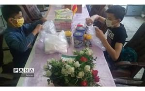 پویش جشن عید قربان تا  عید غدیر دبیرستان امام هادی (ع) منطقه ۱۲