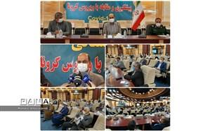 رعایت پروتکل های بهداشتی و سختگیری ها برای رسیدن استان به وضعیت سفید
