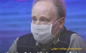 سازمان بهداشت جهانی ازدرگذشت خبرنگار فعال استان همدان به علت بیماری کرونا اظهار تأسف کرد