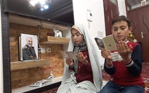 قرائت روزانه دعای هفتم صحیفه سجادیه توسط خواهر و برادر حافظ قرآن