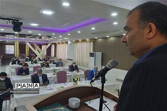 جلسه تخصصی آموزش در فضای مجازی قطب شهید مدرس