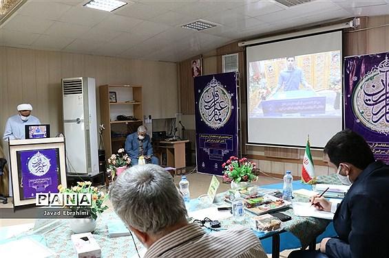 روز دوم مسابقات مجازی قرآن عترت و نماز دانشآموزان کشور در مشهد