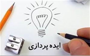 جشنواره «ایدهپردازی تعلیم و تربیت در دوران کرونا» در گیلان برگزار میشود