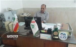 دانشآموزان خراسان شمالی  رأی مجازی خود را در انتخابات مجلس دانشآموزی ثبت کردند