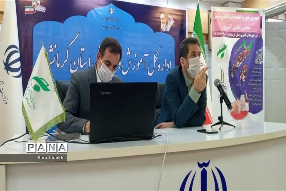 برگزاری دهمین دوره انتخابات مجلس دانشآموزی