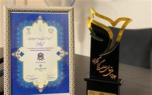 کسب جایزه ملی تعالی صنعت گردشگری توسط هتل بین المللی تبریز