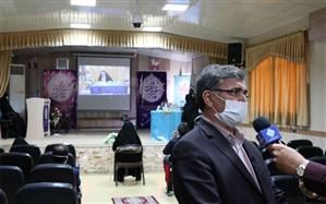 برگزاری مجازی مسابقات قرآن عترت و نماز دستاوردی جدید برای آموزش و پرورش محسوب می شود
