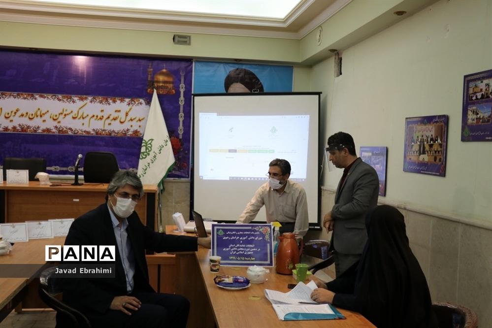 برگزاری دهمین دوره انتخابات مجلس دانش آموزی خراسان رضوی به صورت مجازی