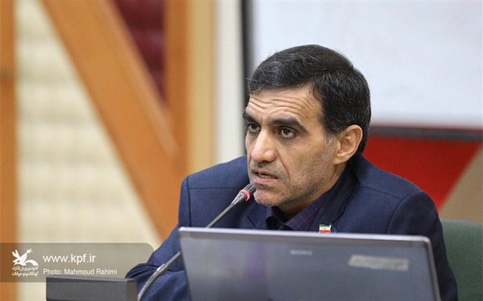 خادم حسینی