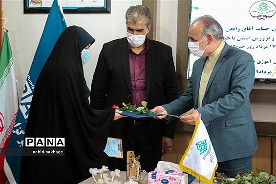 نشست صمیمی مدیرکل آموزش و پرورش استان خراسان جنوبی  به مناسبت روز خبرنگار