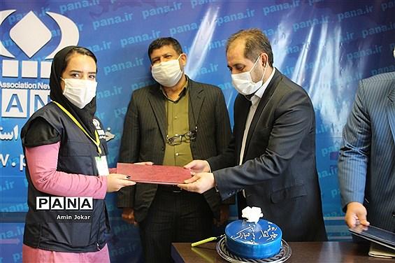 تجلیل مدیرکل آموزش و پرورش استان فارس و رئیس سازمان دانشآموزی استان از خبرنگاران پانا