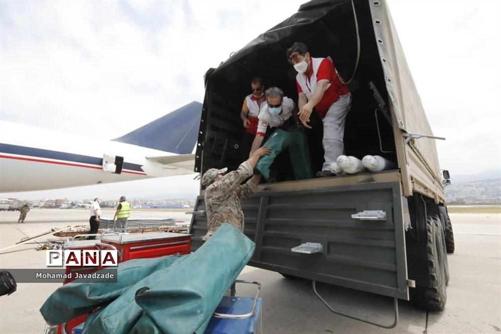 تخلیه بار دومین هواپیمای حامل کمک های بشردوستانه در فرودگاه بیروت