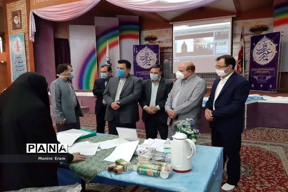 دومین روز مسابقات مجازی قرآن و عترت  دانش آموزان دختر سراسر کشور
