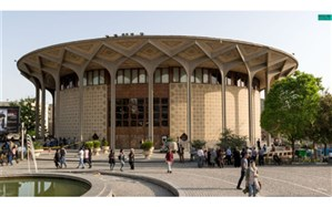 نمایش های تئاتر شهر سوم مهر ماه اجرایی ندارند