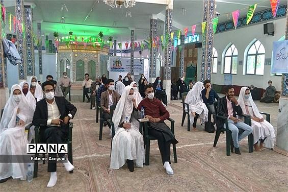 مراسم اهدای10سری جهیزیه به زوج های جوان