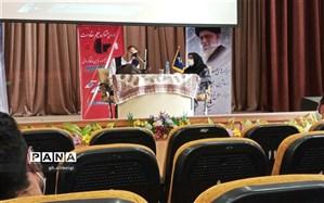 برگزاری جشنواره بین المللی فیلم مقاومت در استان