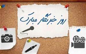 مدیرکل آموزش و پرورش استان بوشهر روز خبرنگار را تبریک گفت