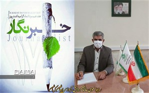 رئیس سازمان دانش آموزی استان کرمان روز خبرنگار را تبریک گفت