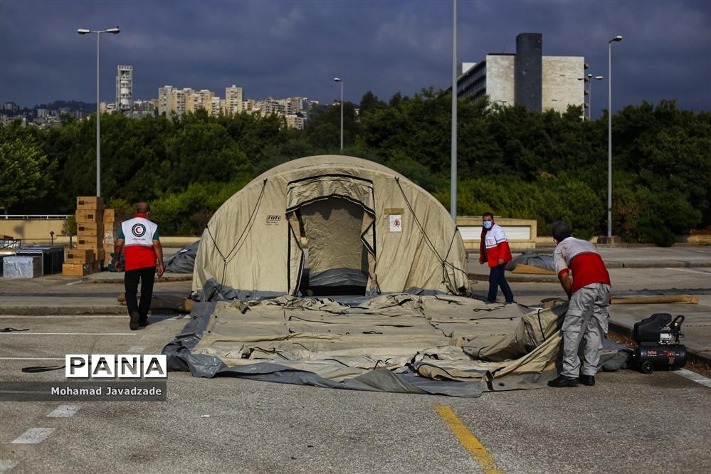 برپایی بیمارستان صحرایی جمعیت هلال احمر ایران در بیروت