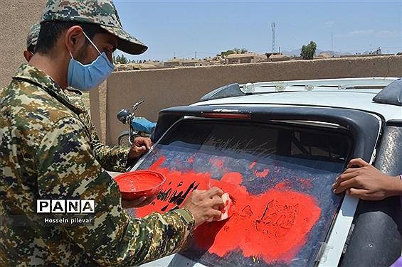 ماشین نویسی عید غدیر در شهرستان خوسف