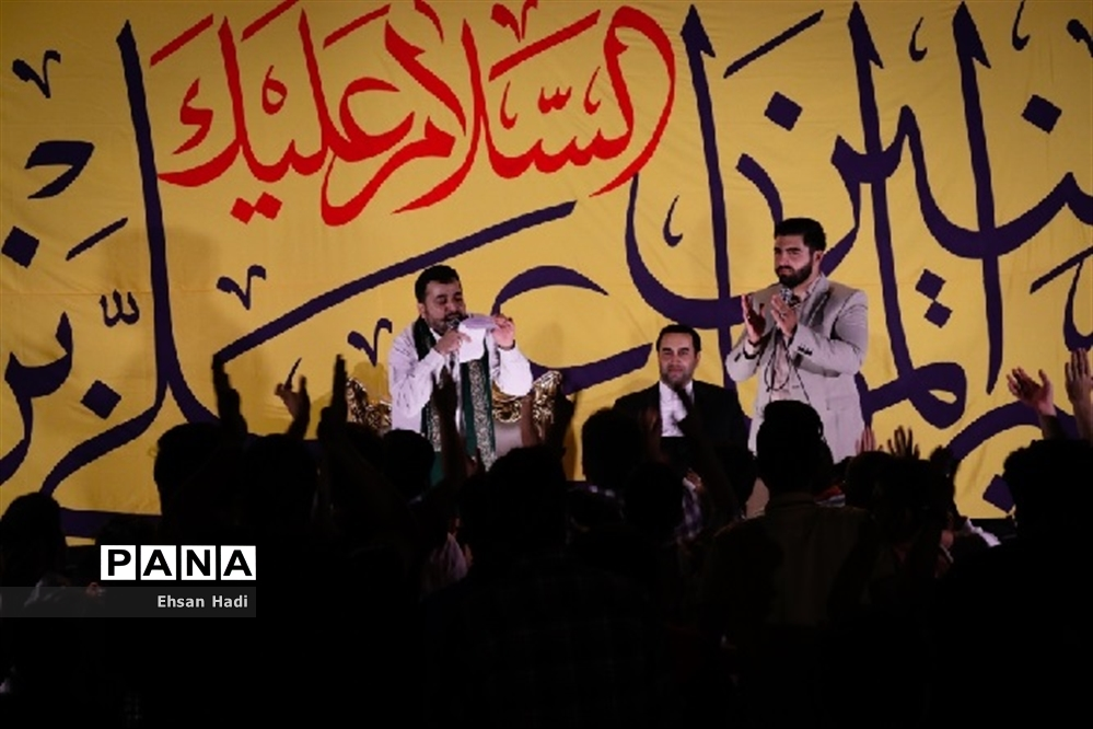 گردهمایی بزرگ شب عید غدیر خم در مشهد