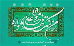 پیام تبریک سیدجواد حسینی به مناسبت فرارسیدن عید غدیر خم