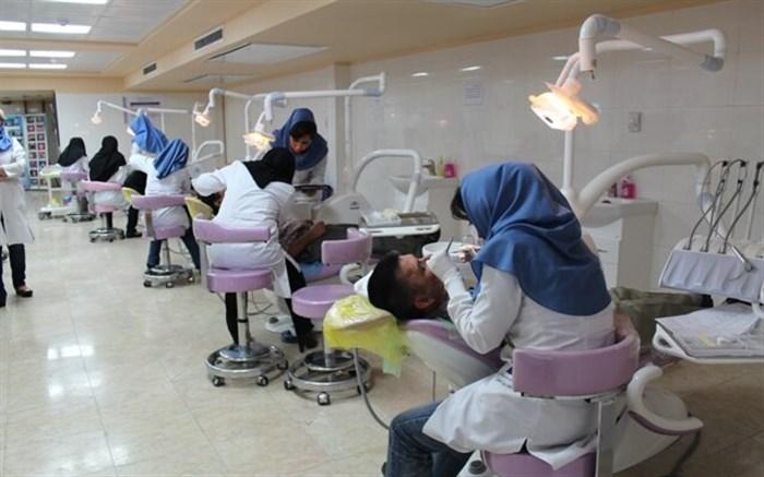 اختصاص مهلت مجدد برایثبت نامآزمون دانشنامه دندانپزشکی