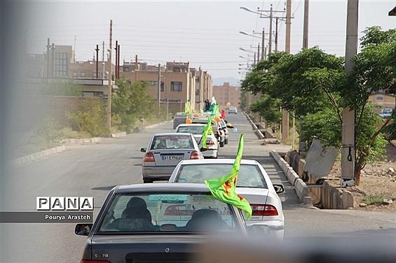 کاروان شادی خودرویی و موتوری خانوادگی در شهرستان خوسف در روز عید سعید غدیرخم