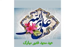 برگزاری جشن غدیری متفاوت  درحاشیه شهر مشهد