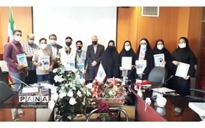 مراسم تقدیر از خبرنگاران ممتاز پانا کاشمر برگزار شد