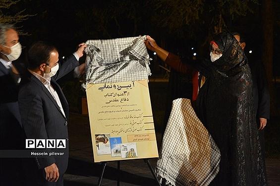 مراسم جشن عید غدیرخم  و روز خبرنگار در بیرجند استان خراسان جنوبی