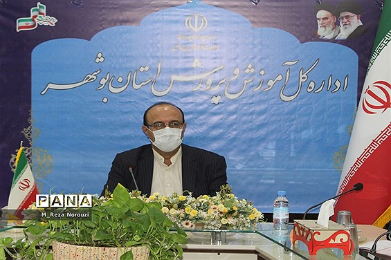 جلسه ستاد امتحانات نهایی شهریور ماه 99 آموزش و پرورش استان بوشهر