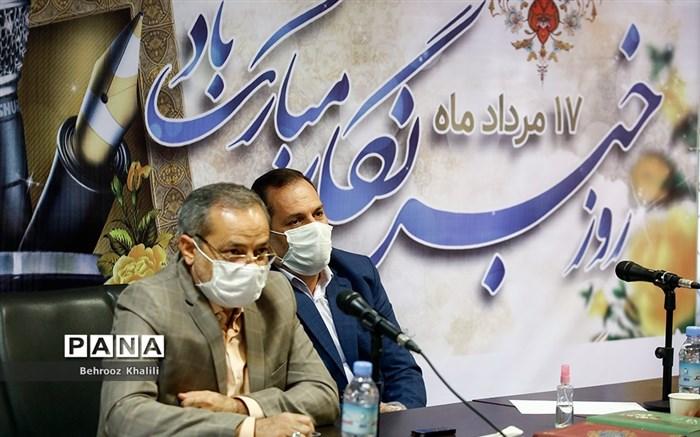 مراسم تجلیل از خبرنگاران خبرگزاری پانا