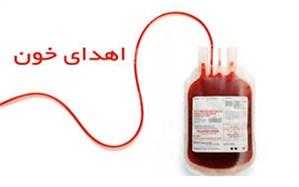 نیاز مبرم گیلان به اهدای تمامی گروه های خونی