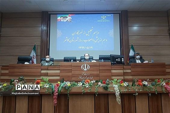 جلسه تجلیل از خبرنگاران در فرمانداری شهرستان کاشمر