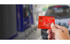 جزئیات طرح مجلس برای تغییر در شیوه سهمیه بندی بنزین