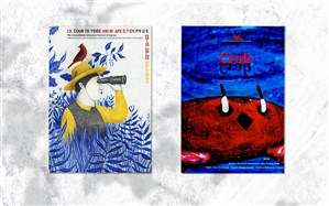 انیمیشن کانون به بخش مسابقه جشنواره قبرس راه یافت