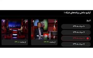 ماجرای خبر حذف گفت و گوی فتاح از آرشیو تلویزیون