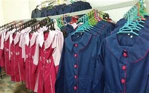 عباسپور: امسال دانشآموزان از لباس فرم سالهای گذشته استفاده خواهند کرد