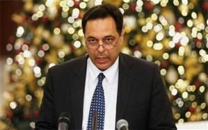 دولت لبنان با اعلام رسمی نخست وزیر این کشور، استعفا داد