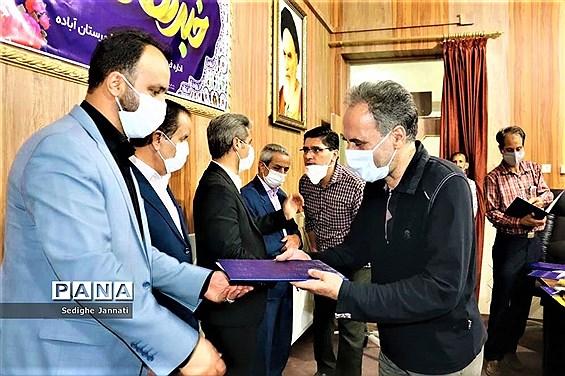 گرامیداشت روز خبرنگار در شهرستان آباده