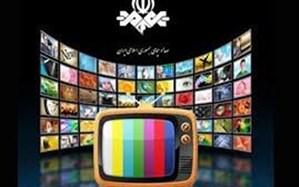 برنامههای متنوع تلویزیون برای اربعین