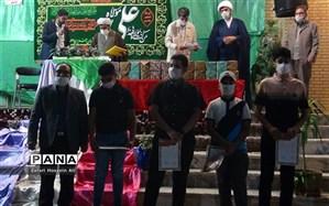 برگزاری آیین تجلیل از منتخبین مسابقات قرآن، عترت و طرح قدس مدارس سما در شیروان