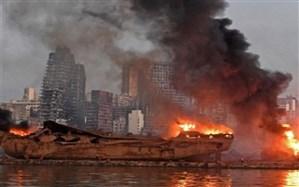 انفجار در انبار نفت کوره در بیروت